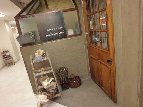 2010-11-28_プリティシモ・デサンリュシュ0001.JPG