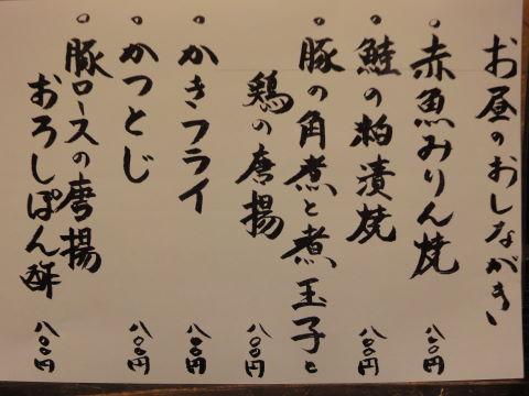 2010-12-20_孝太郎0002.JPG
