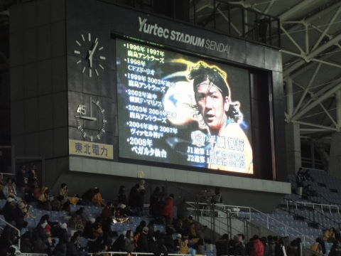 2010-12-04_川崎F戦0029.JPG