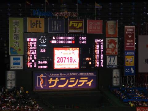 20081007_今季最終戦0007.jpg