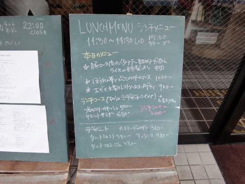 20100123_ミュウ0001.JPG