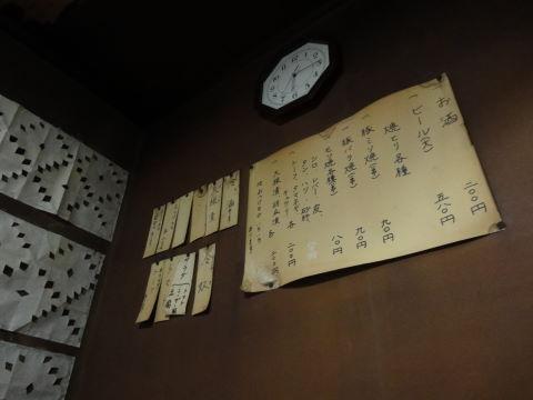 20100209_きむら0002.JPG