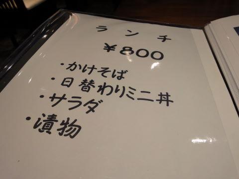 20100423_なごみ0002.JPG