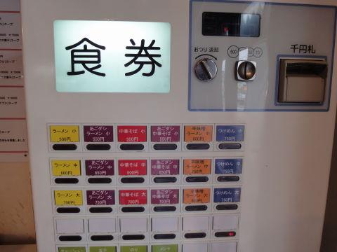 2010-10-20_太平楽0002.JPG