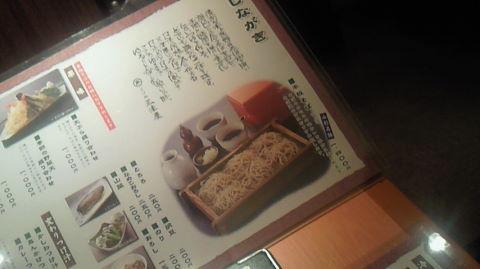 20091029_ララガーデン0006.JPG