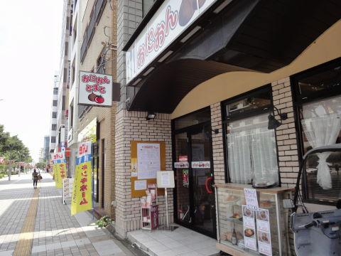 20100706_オニオントマト0001.JPG