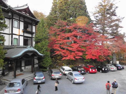 20091108_金谷ホテル0019.JPG