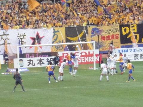 20091205_愛媛戦-優勝0002.JPG