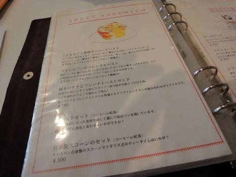 2010-11-21_キャスロン0002.JPG