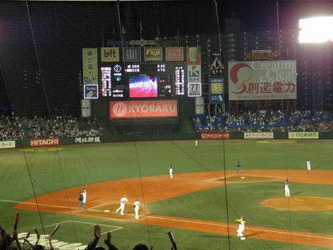 20090918_ロッテ戦0006.JPG