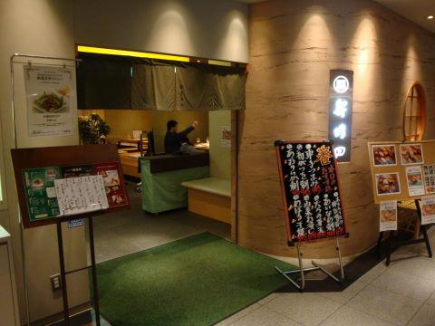 20090418_寿司田0007.JPG