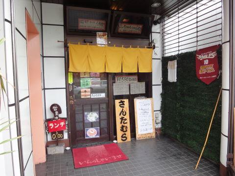 20100715_さんたむら0004.JPG