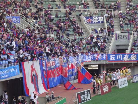 2010-10-16_FC東京戦0002.JPG