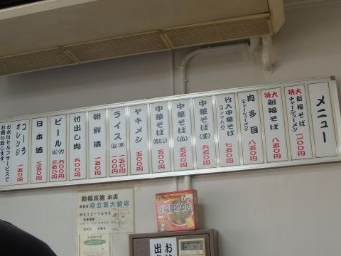 20090906_京都0020.JPG