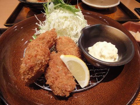 20101015_大戸屋0008.JPG