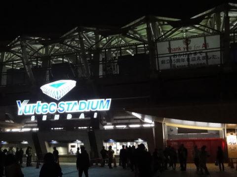 20091007_横浜FC戦0001.JPG