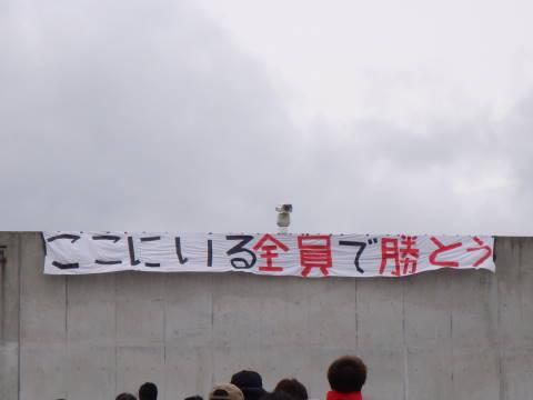 20081109_広島戦0004.jpg