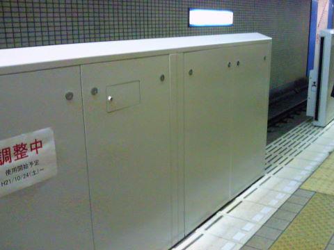 20091019_可動柵0001.JPG