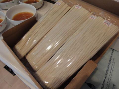 20100626_稲庭0002.JPG