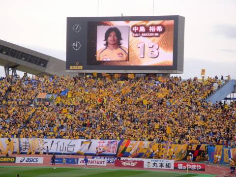 20081109_広島戦0006.jpg