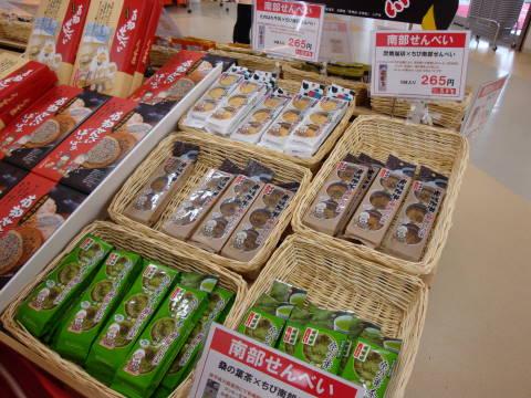 20090112_だてもん市場0006.jpg