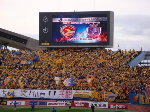 20081109_広島戦0007.jpg