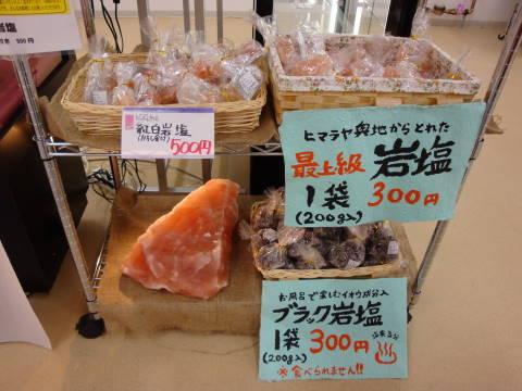 20090112_だてもん市場0007.jpg