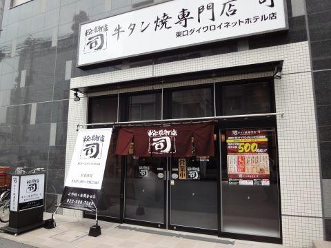 20100826_司0001.JPG
