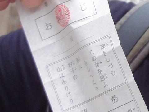 DSC01509 (2).JPG