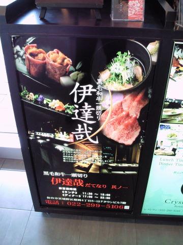 NEC_00050002.JPG