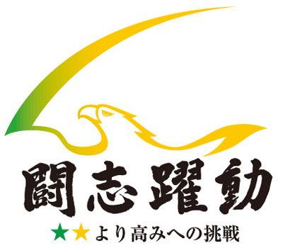 20100212_ファンクラブ0002.JPG