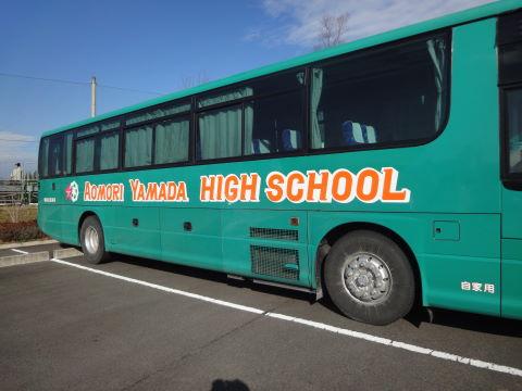 2010-12-11_青森山田戦0001.JPG