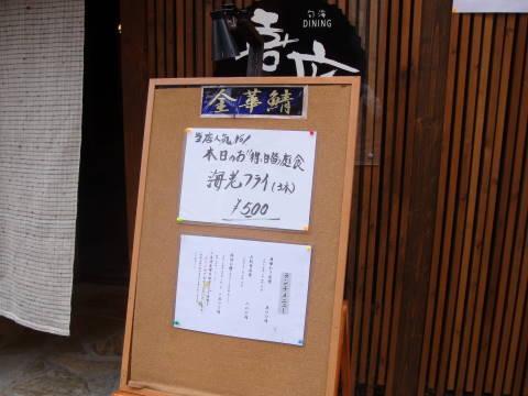 20080801_喜庭0001.jpg