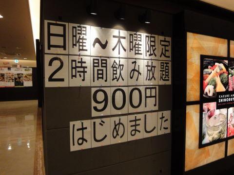 2010-10-19_忍家0001.JPG