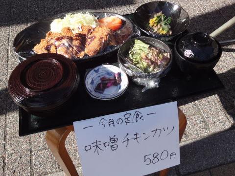 20100127_華の舞0002.JPG