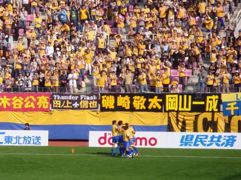 20081019_愛媛戦0005.jpg