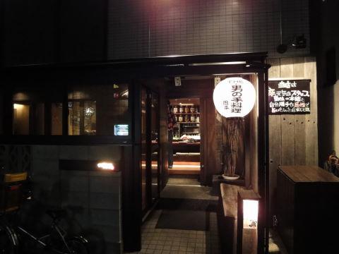 2010-10-22_Hey!周平0001.JPG
