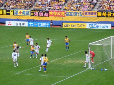 20080920_岐阜戦0004.jpg