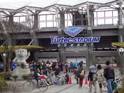 20100130_宮城ドリームマッチ0001.JPG