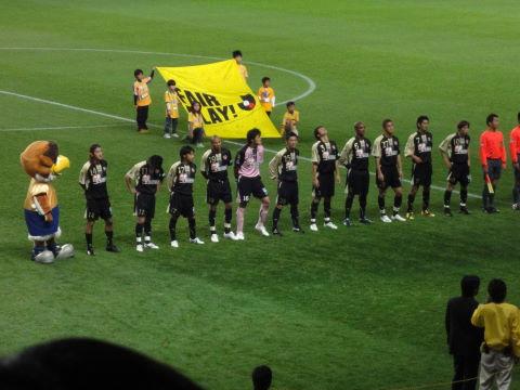 20091021_草津戦0003.JPG