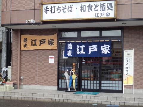 20100605_江戸家0001.JPG