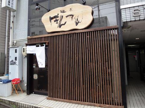 20100526_ぼんてん0005.JPG
