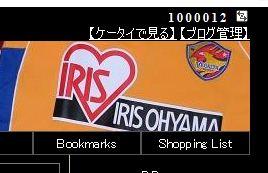 1000000.JPG