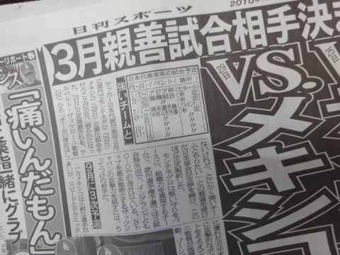 2010-12-21_福はら0002.JPG