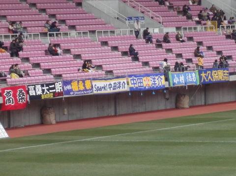 20100130_宮城ドリームマッチ0002.JPG