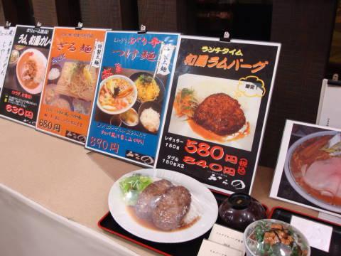 20080812_ふらの0001.jpg