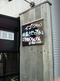 NEC_0028.JPG