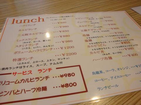 20090716_三水苑0001.JPG
