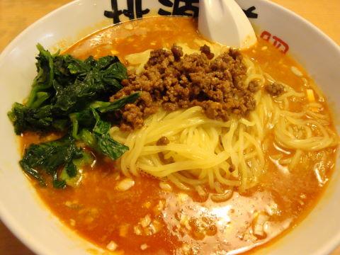 20090429_坦々麺0005.JPG
