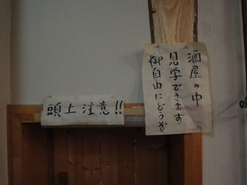 20100205_季楽0005.JPG